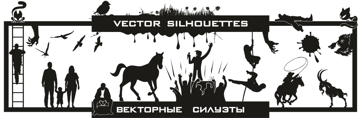 Vector silhouettes, silhouettes vector, silhouettes