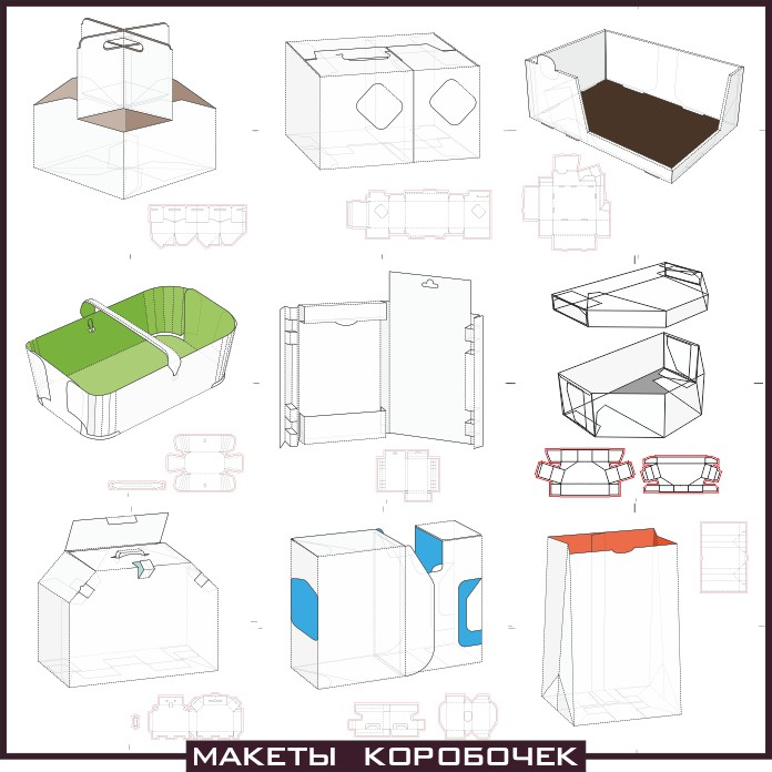 Коробочка из бумаги шаблоны, макет коробочки, шаблон коробочки, коробочка вектор