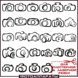 Фотоаппарат вектор: Большой сборник иконок фотоаппаратов.