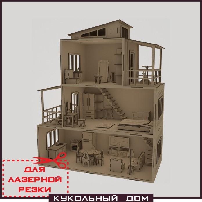 чертеж кукольного домика, макет для лазерной резки, дом для кукол с мебелью, дом для кукол своими руками, схема дом для куклы, кукольный дом скачать