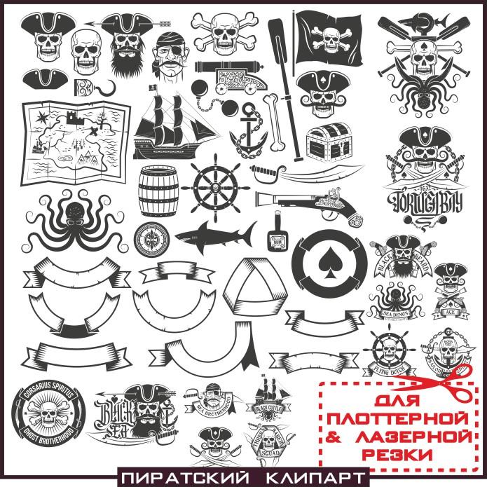 Эмблема пиратов, пират вектор, картинки пиратов, пиратский вектор, эмблема пиратов скчать
