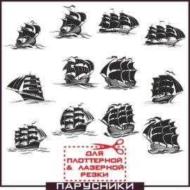 Парусник вектор: Красивые силуэты парусных кораблей скачать