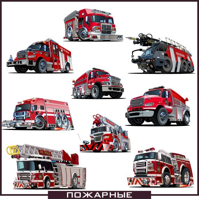 Пожарная машина картинки, пожарная машина вектор, машина вектор, пожарка вектор, векторные изображения, цветной вектор, транспорт вектор