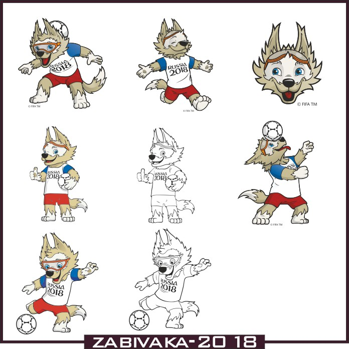 Symbol of the World Cup 2018 - Wolf zabivaka vector for