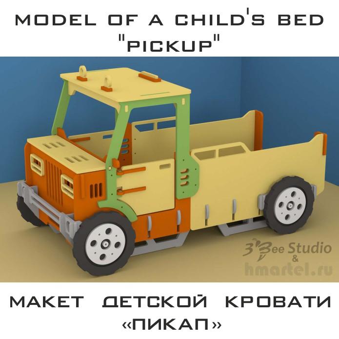 чертеж детской кровати, детская кровать схемы чертежи, макеты для лазерной резки, макет для фрезерной резки, скачать бесплатно, векторные чертежи схемы