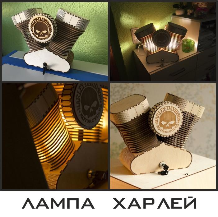 лампа харлей, макет настольной лампы, харлей девидсон лампа, скачать бесплатно, макет харлей, векторные изображения