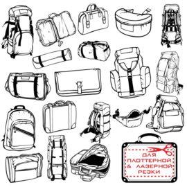 Cборник походных рюкзаков и сумок для плоттерной резки