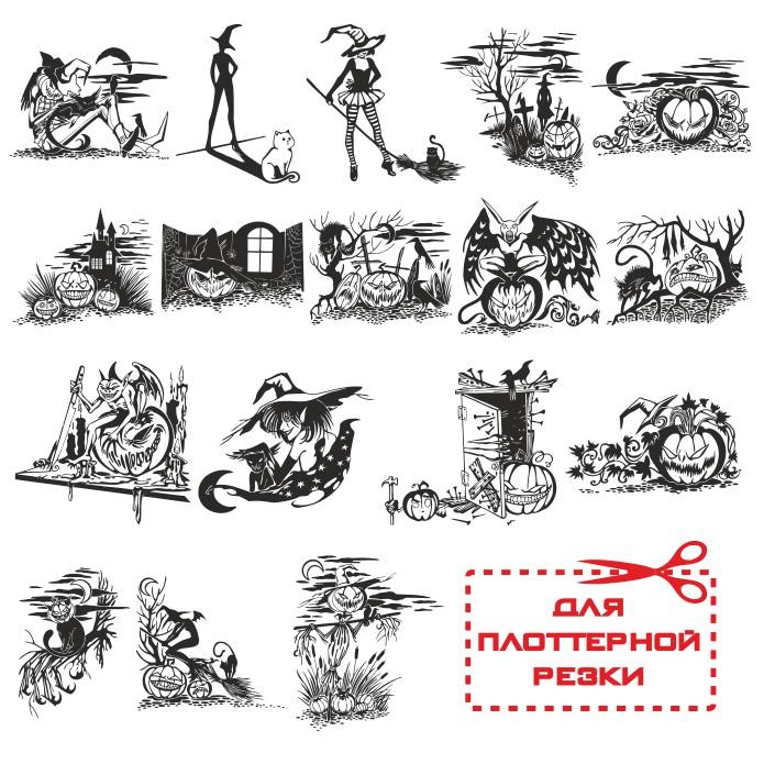 Векторные Картинки Для Плоттерной Резки