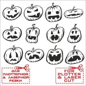 Силуэт тыквы на Хэллоуин векторные изображения