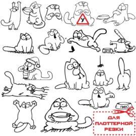 Веселые картинки кота саймона для плоттерной резки наклеек