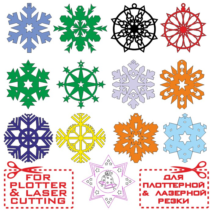 Christmas snowflakes tree decorations free download