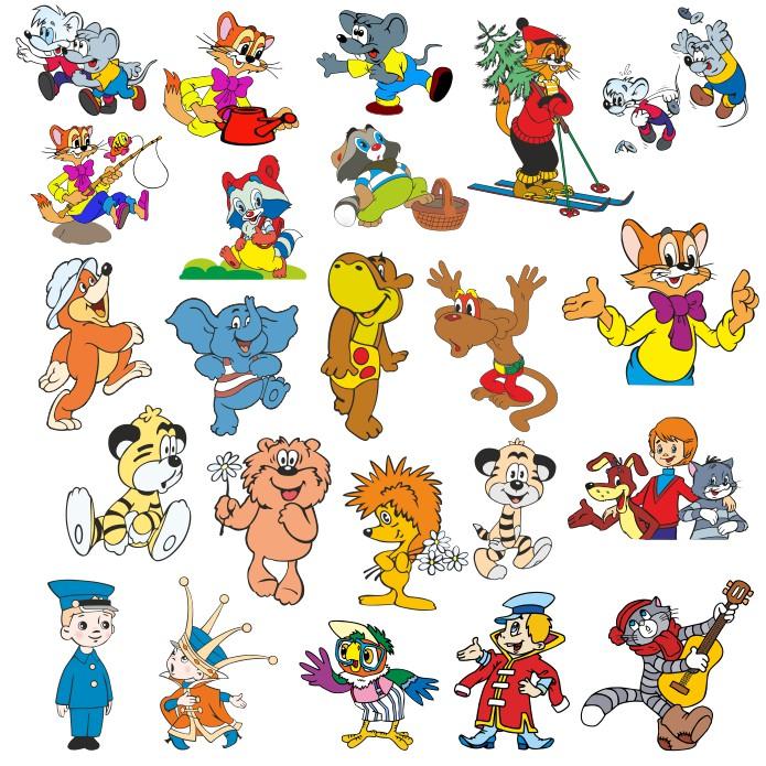 Персонажи советских мультфильмов векторные картинки