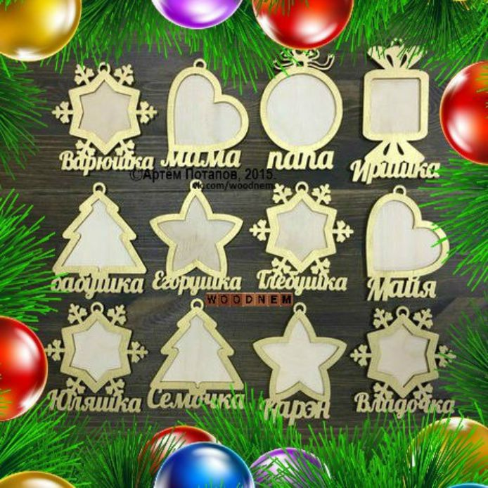 Christmas frame template for laser cutting plywood