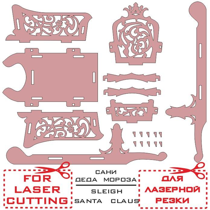 Пионер dvh 3100ub схема подключения