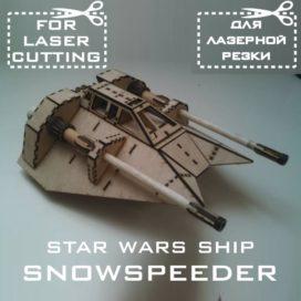 Сборная модель корабля Snowspeeder из «Звездных войн».