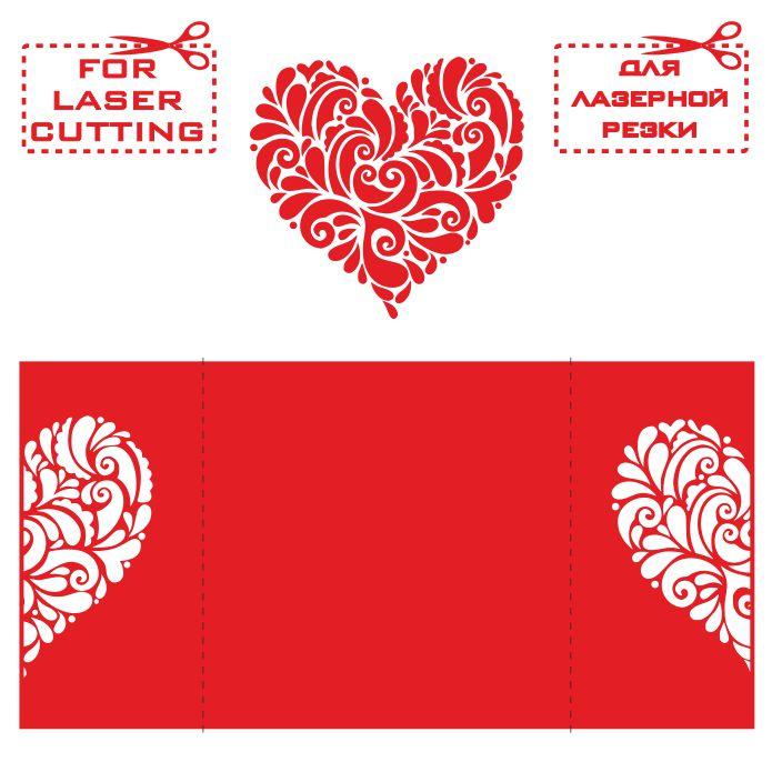 Макет открытки с сердцем