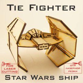 Сборная модель корабля Tie Fighter из «Звездных войн».