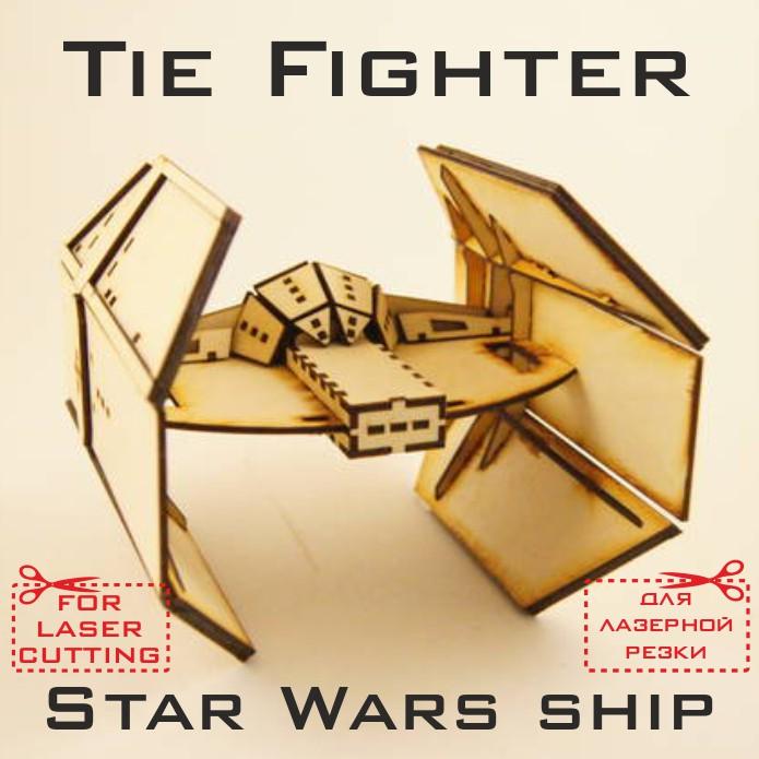 Макет для лазерной резки Tie Fighter из звездных войн