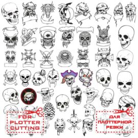 Skulls vector clipart. Collection #04