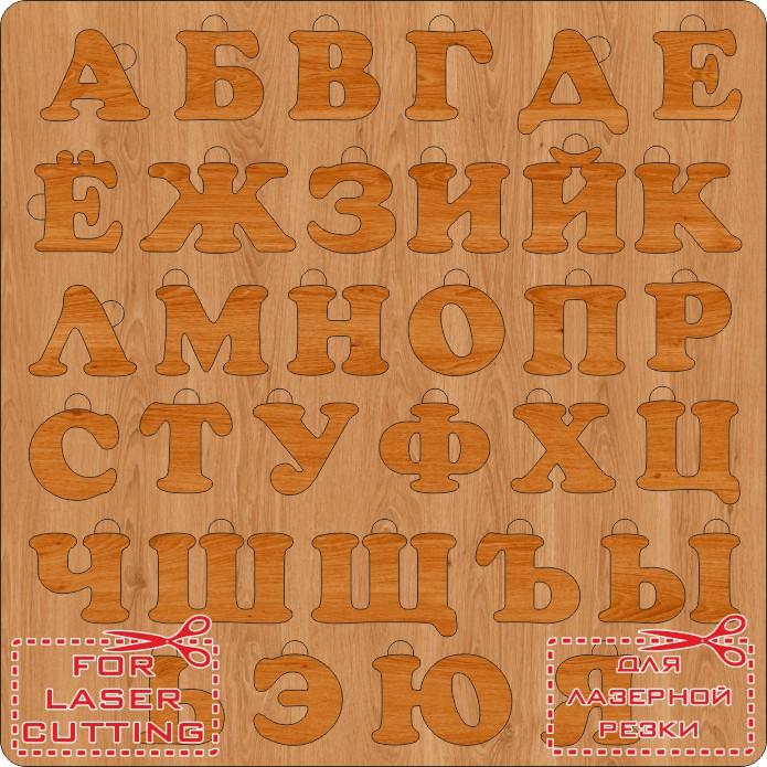 Деревянный алфавит, пазл для детей, векторный макет скачать