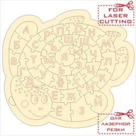 Пазл алфавит детский макет для лазерной резки