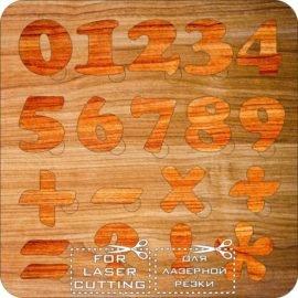 Деревянный пазл с цифрами макет для резки на ЧПУ станках