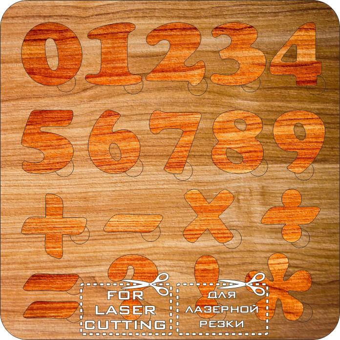 Деревянный пазл с цифрами скачать макет для ЧПУ