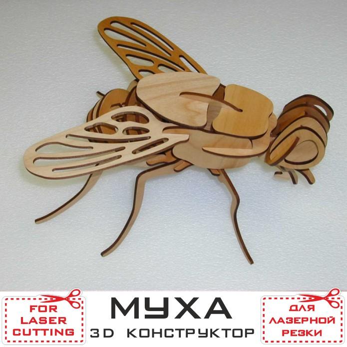 векторный макет мухи, чертеж для лазерной резки