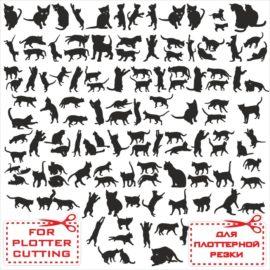 Силуэты кошек: векторный клипарт для плоттера