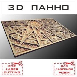 3D модель панно на стену