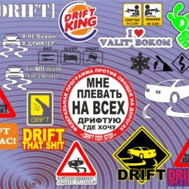 Drift stickers for the car: free vector.