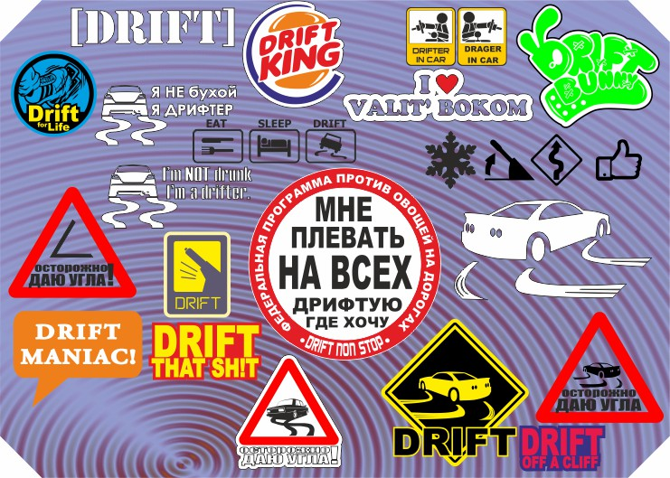 Drift stickers, sticker for plotter