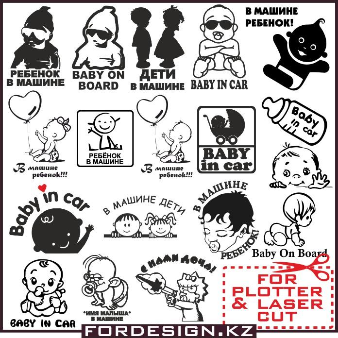 Baby in car vector, baby in car, sticker vector