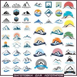 Заготовки для логотипов на тему векторные горы скачать бесплатно!