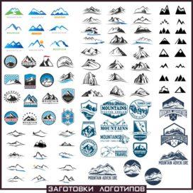 Под логотип заготовки векторные горы скачать бесплатно