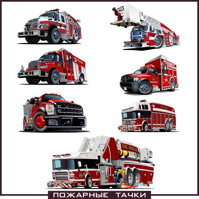 пожарная машина вектор, пожарные тачки, пожарка вектор