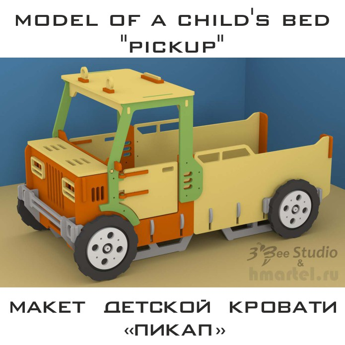 Drawing of a child's bed, a cot schematic drawings, laser cutting mock-ups, a milling cutout layout, free download, vector schematic drawings, child bed plans