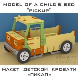 Схемы и чертежи мебели: Чертеж детской кровати «Пикап»