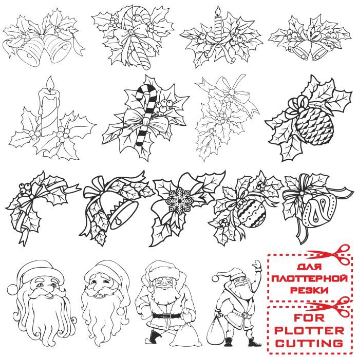 Рождественские картики для плоттерной резки