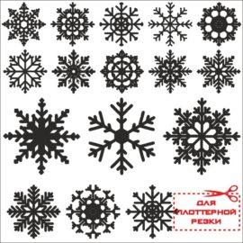 Векторные силуэты снежинок для плоттерной резки