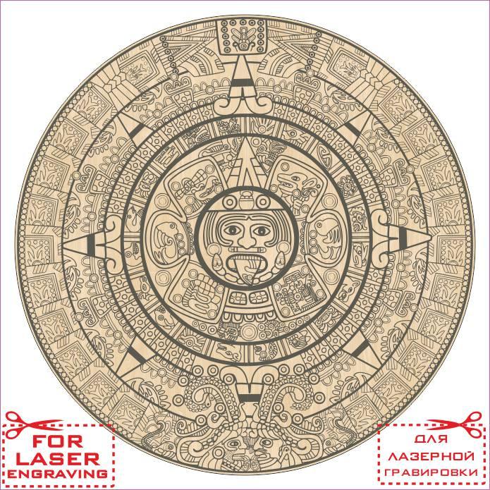 Календарь Майя скачать бесплатно векторный макет