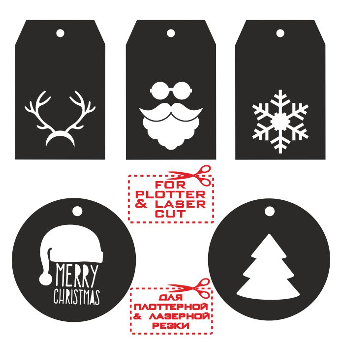 New Years tags vector layouts for plotter