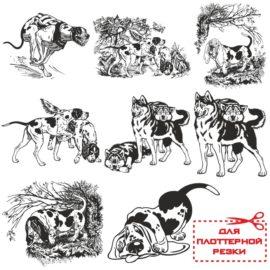 Сборник различных собак для плоттерной резки