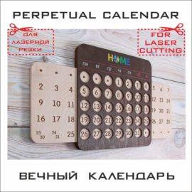 Вечный календарь векторный макет