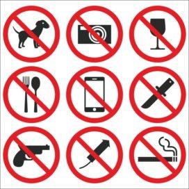 Подборка запрещающих знаков