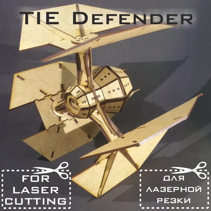 Как сделать истребитель из звездных войн, Mакет TIE защитник cdr