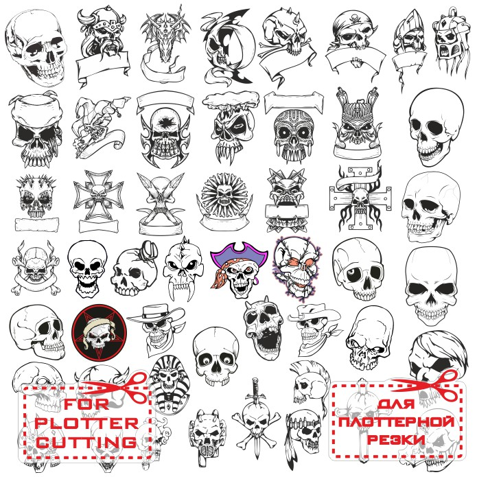 Skulls vector download free templates for plotter cutting