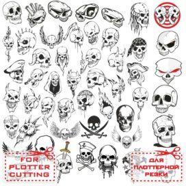 Векторные черепа: сборник № 07