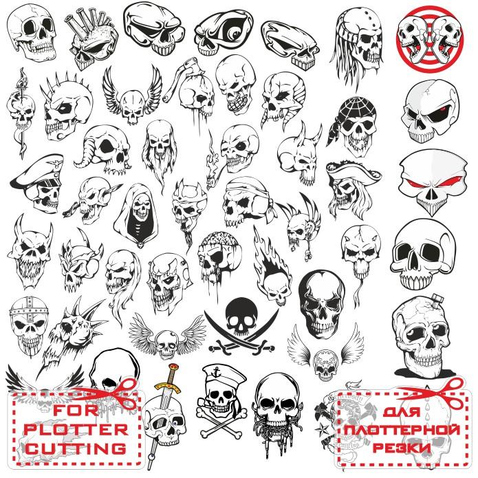 Скачать картинки черепа: бесплатный сборник черепов в векторе