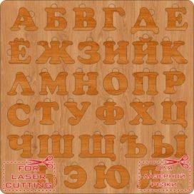 Деревянный алфавит векторный макет для лазерной резки фанеры